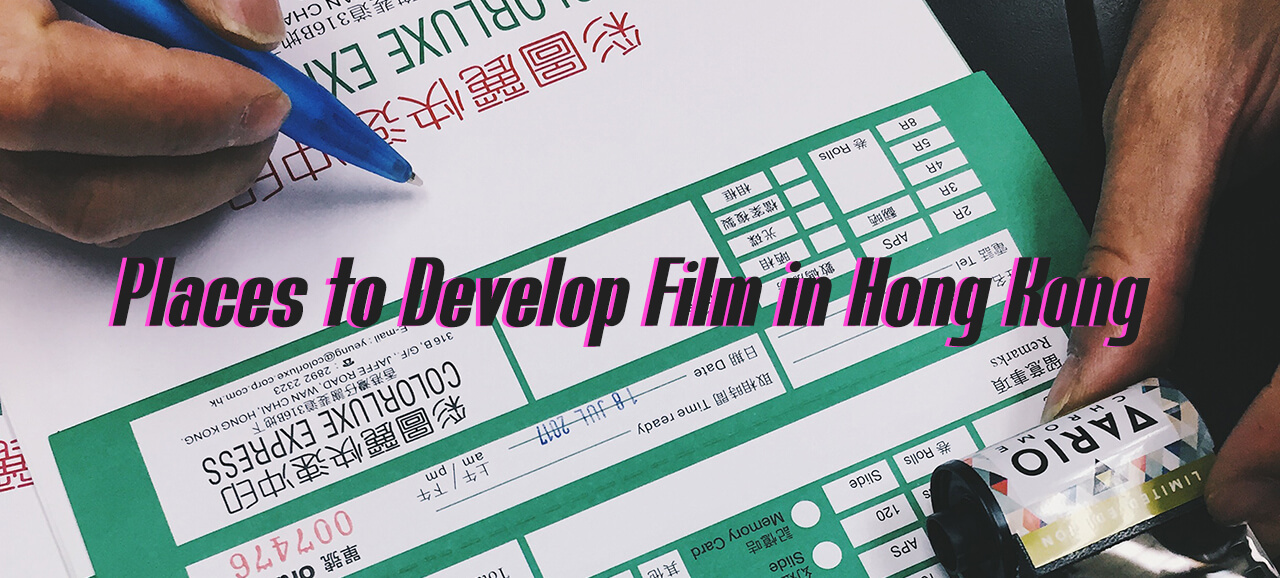 list-of-places-to-develop-film-in-hong-kong-hk-hkg-hksar-development-process-C41-film-beginner-E6-black-and-white-colourluxe