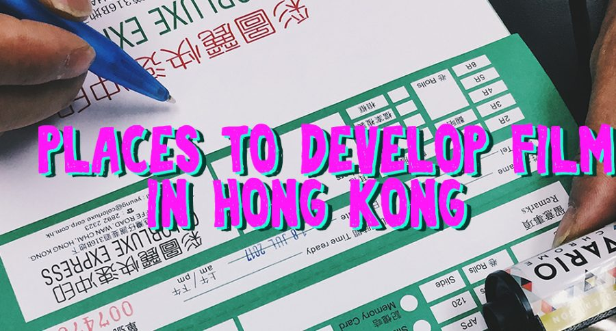 places-to-develop-film-in-hong-kong-hk-suggestion-guide-lab-colorluxe-bw-c41-negative-blog-guide-finding-place